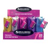 Пенал-косметичка BRAUBERG (БРАУБЕРГ), ассорти, 20-6х4 см, металлик, дисплей