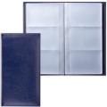 Визитница трехрядная BRAUBERG «Imperial» (БРАУБЕРГ «Империал») на 144 визитки, «гладкая кожа», темно-синяя