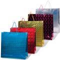 Пакет подарочный ламинированный, 38-38-16 см, голографический, цвет ассорти