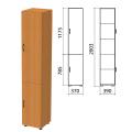 Шкаф закрытый «Фея», 370-390-2000 мм, цвет орех милан (КОМПЛЕКТ)