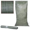 Мешки полипропиленовые до 50 кг, комплект 10 шт., 105-55 см, вес 75 г, без вкладыша, втор. сырье