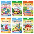Набор для творчества КТС-ПРО «Аппликация из разноцветных бумажных шариков»