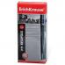 Ручка гелевая ERICH KRAUSE Megapolis Gel, корпус с печатью, узел 0,5мм, линия 0,4мм, синяя, 92