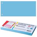 Разделители документов для папок картонные BRAUBERG (БРАУБЕРГ), комплект 100 шт., «Полосы голубые», 240-105 мм, 180 г/м