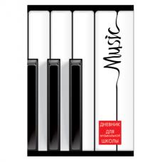 Дневник для музыкальной школы, твердый, BRAUBERG (БРАУБЕРГ), справочный материал, мелодия