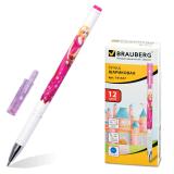 Ручка шариковая BRAUBERG Леди, корпус с печатью, узел 0,7мм, линия 0,35мм, синяя, 141537