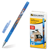 Ручка шариковая BRAUBERG Корсары, корпус с печатью, узел 0,7мм, линия 0,35мм, синяя, 141538