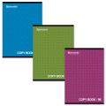 Тетрадь 96 л. А4 BRAUBERG «Pro» (БРАУБЕРГ «Про»), офсет 60 г/м, клетка, обложка мелованный картон, «Монохром2», 3 вида