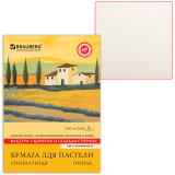 Папка для пастели А3, 297-420 мм, 20 л., BRAUBERG (БРАУБЕРГ), тонированная бумага (слоновая кость), ГОЗНАК, «Скорлупа», 200 г/м