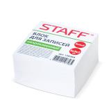 Блок для записей STAFF непроклеенный, куб 9*9*5 см, белый, белизна 90-92%, 126364