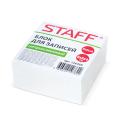 Блок для записей STAFF непроклеенный, куб 8*8*4 см, белый, белизна 90-92%, 126368