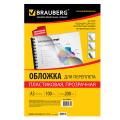 Обложки для переплета BRAUBERG, КОМПЛЕКТ 100шт, А3, пластик 200 мкм, прозрачные, 530936