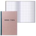 Книга учета 96л, А4 200*290мм, STAFF клетка, книжная обложка крафт, блок типограф, 126500