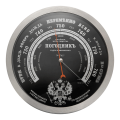 Барометр настенный RST 7837, диаметр 208-41 мм, серебро, нержавеющая сталь