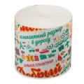 Бумага туалетная быт., 25 м, без втулки (супер-эконом), ш/к 50378