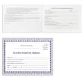 Бланк медицинский «История развития ребенка», А5, 200-140 мм, типографский блок, картонная обложка, 48 л., ф.112